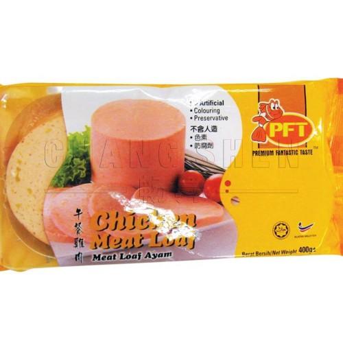 PFT Chiken Meat Loaf  | 500 gm/pkt