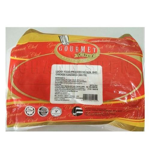 Gourmet Chef Chicken Sandwish  午餐肉   1 kg/pkt