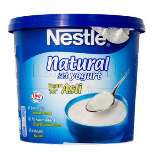Nestle Plain Yogurt  | 1.4 kg/tub
