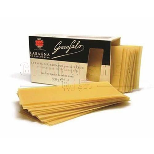 Garofalo Pasta-lasagna   500 gm/pkt