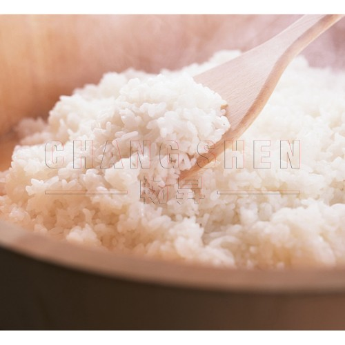 CS Japonica Rice 5KG
