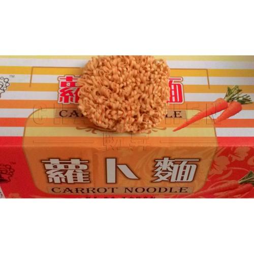 Carrot Mee From 23 pcs/ctn