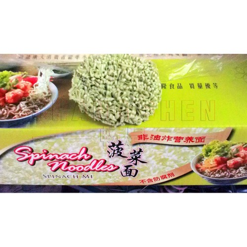Spinach Mee From 23 pcs/ctn