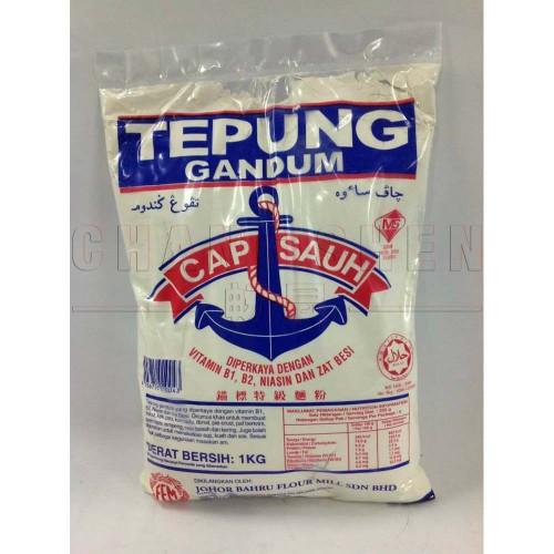 Anchor Flour   1 kg/pkt