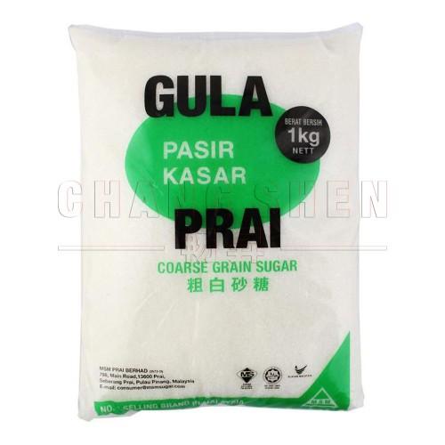 Sugar Prai| 1 kg / pkt