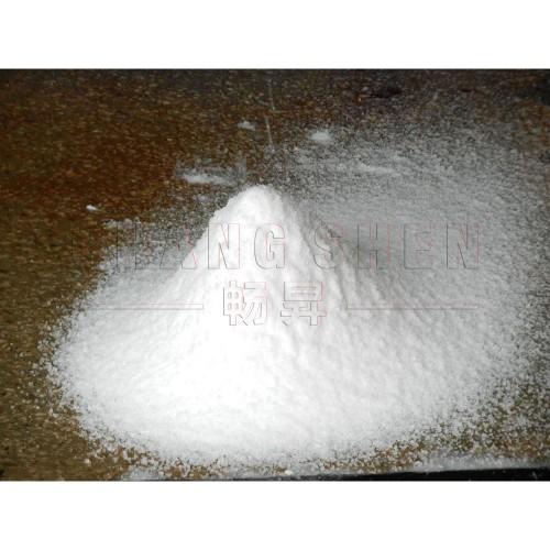 Fine Salt | 1kg/pkt
