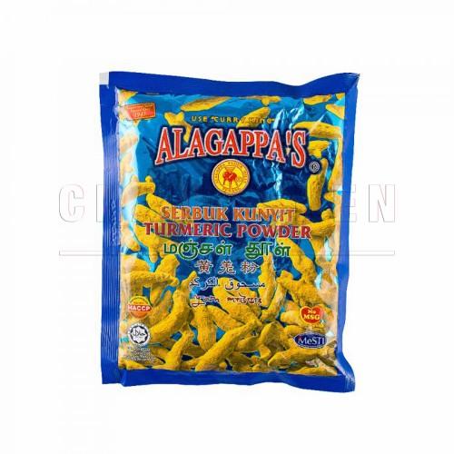Alagappa's Turmeric Powder | 230 gm/pkt
