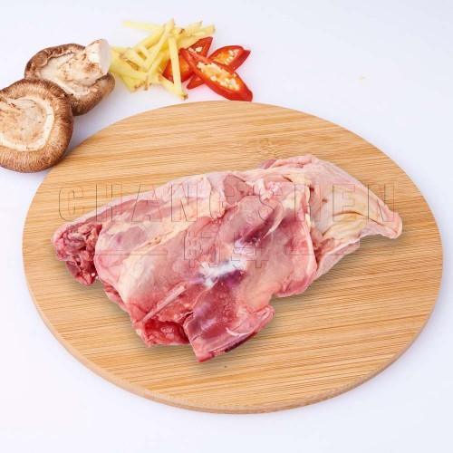 Chicken Bone | 1 kg/pkt
