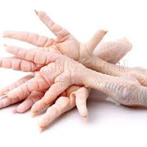 Chicken Feet | 1 kg/pkt
