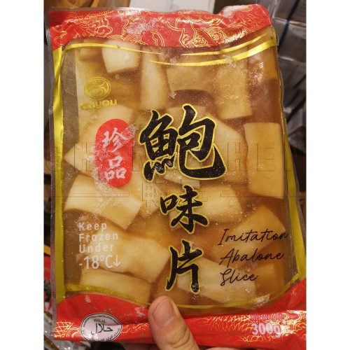 PK Abalone Slice 鲍鱼片  300 gm/pkt