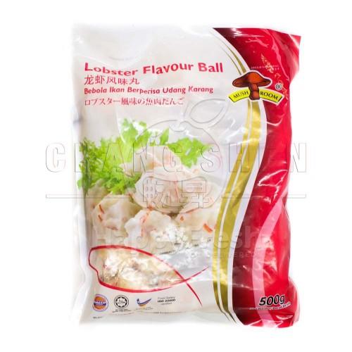 M Lobster Ball 龙虾风味丸| 20 pcs | 500 gm/pkt