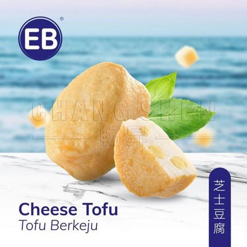 EB cheese tofu 芝士豆腐| 25 pcs/pkt