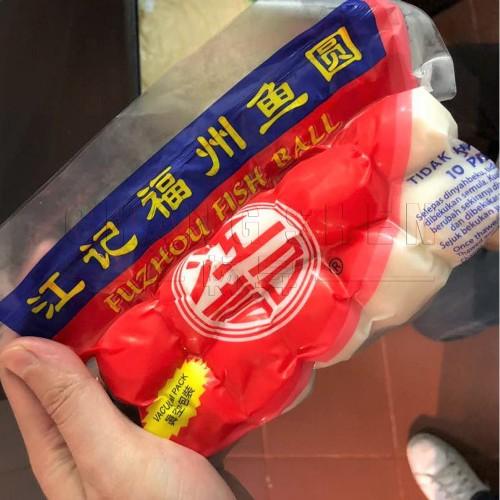 Kong Kee Fu Zhou Fish Ball   10 pcs/pkt