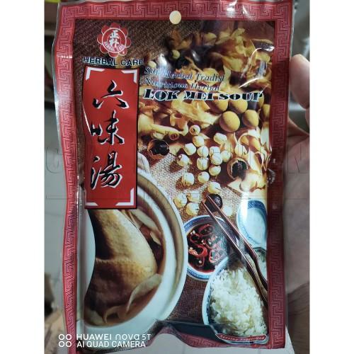 Herbal Care Lok Mei Soup | 70 gm/pkt