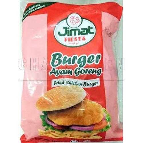 Jimat Chicken Burger | 1 kg/pkt