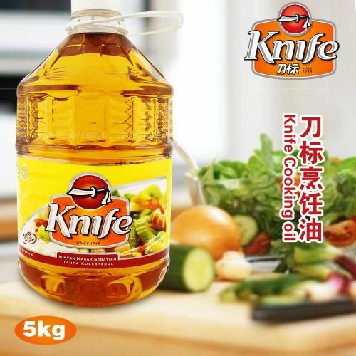Knife Cooking Oil 刀标油5KG/BTL